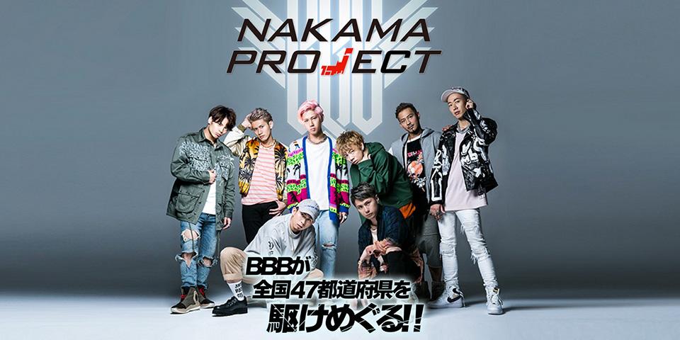 NAKAMA PROJECT