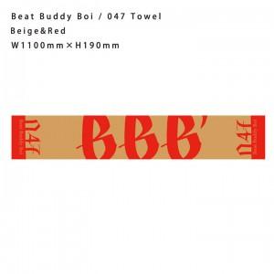 047_towel