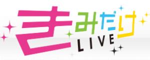 kdlive_logo
