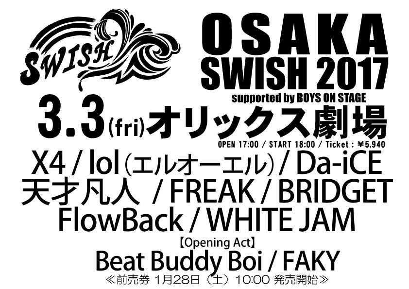 0303_OSAKA