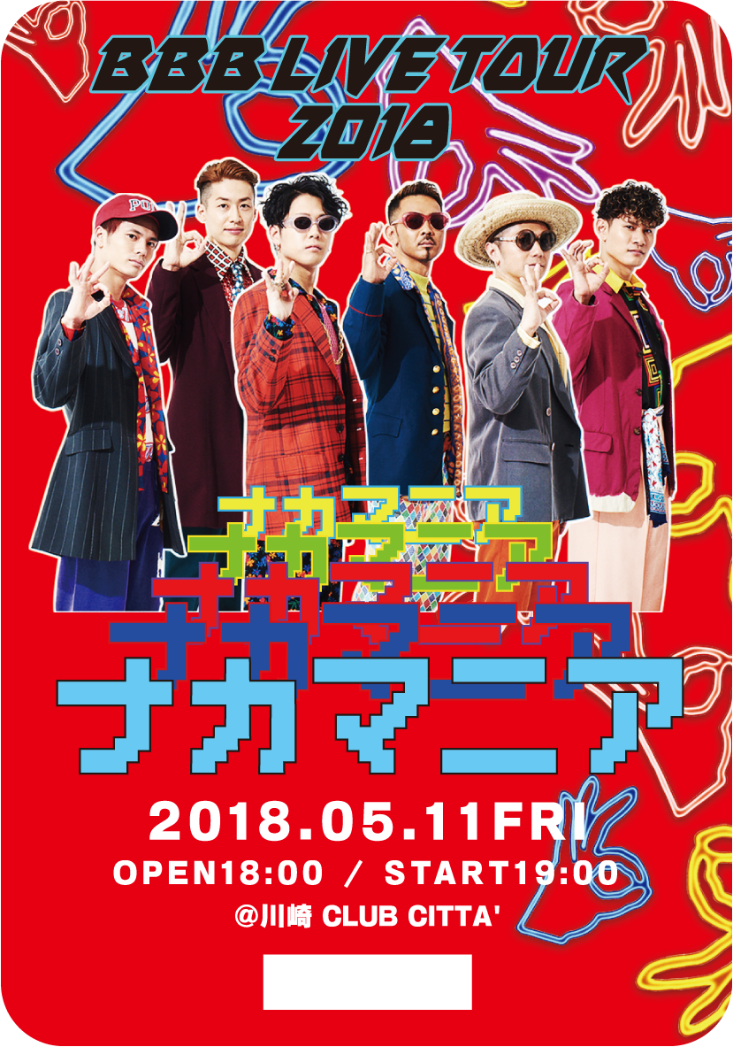 180117_bbb_nakama_senko_tiket_fix_ol-01