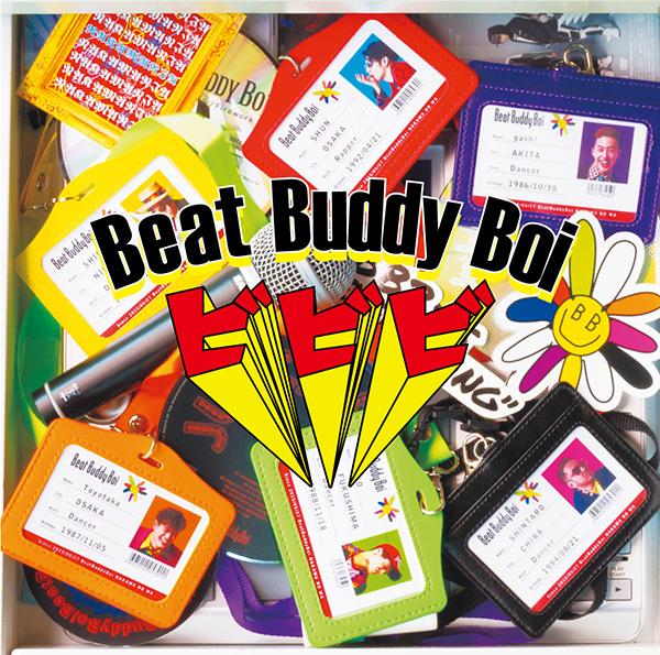 新生BBBの魅力を凝縮した待望のニューアルバムリリース「ビビビ」