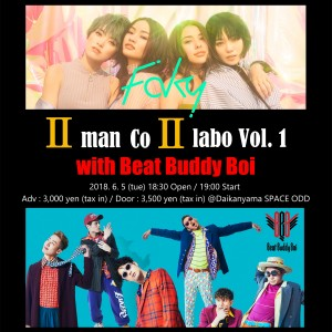 FAKYが異なるジャンルのアーティストとコラボレーションするツーマンイベントシリーズ第1弾「FAKY Ⅱman CoⅡabo Vol.1 with Beat Buddy Boi」開催決定!!